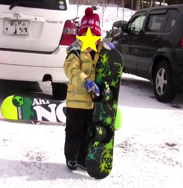 子どものスノーボード、ウェア一式