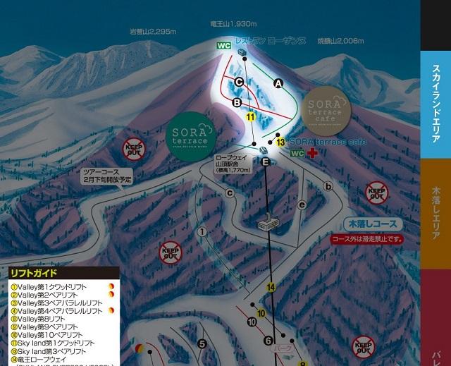 竜王スキーパーク スカイランドエリア