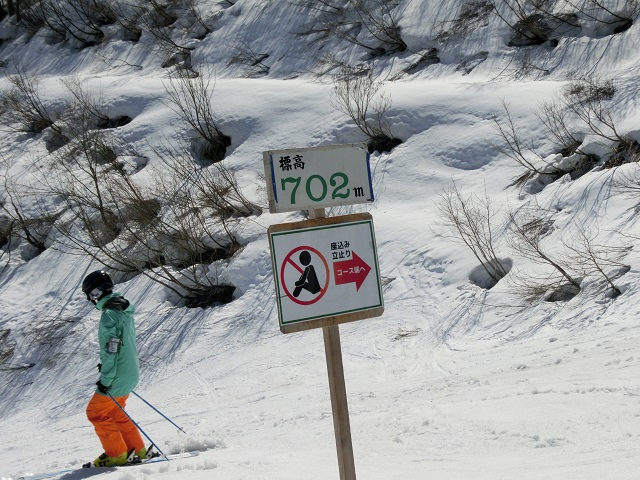 湯沢中里スノーリゾート パノラマコース