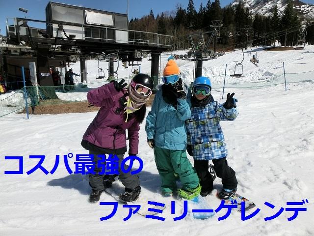 スノーボード、3人組み、笑顔