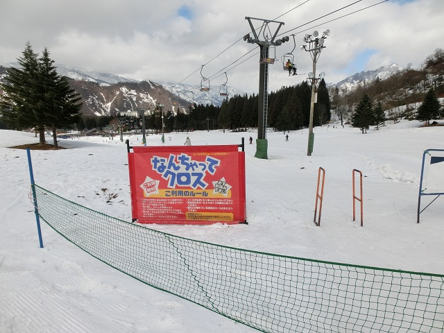 湯沢中里スノーリゾート 第3ロマンスゲレンデ3