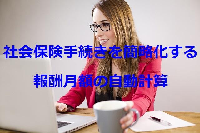 ノートパソコン、女性の笑顔、仕事の効率化