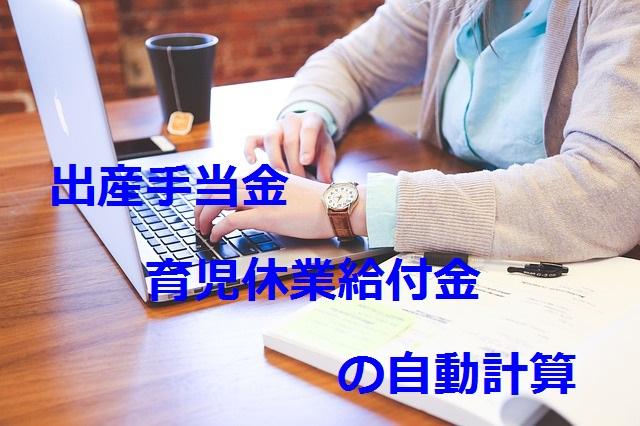 女性、ノートパソコン