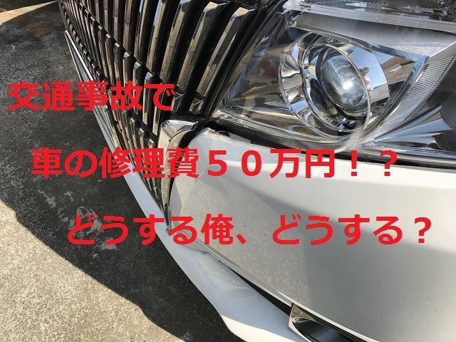 トヨタエスクァイアのフロントグリルアップの写真