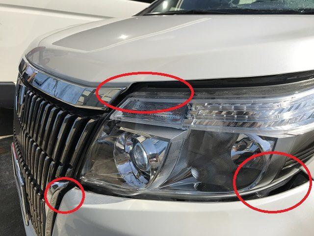トヨタエスクァイア、ヘッドランプの破損