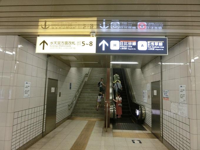 半蔵門線水天宮前駅ホーム