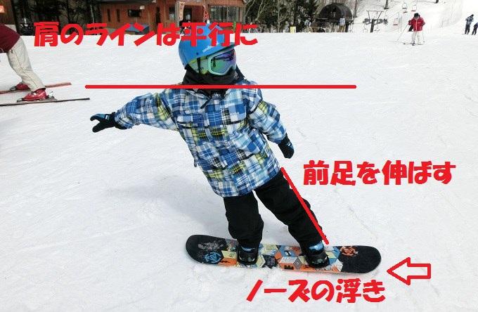 小学生のスノーボードのテールプレス(3つのポイント)