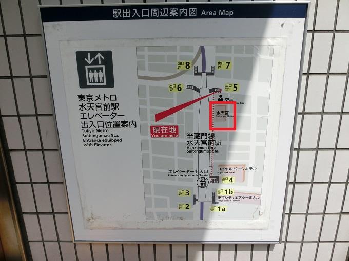 水天宮前駅周辺のマップ