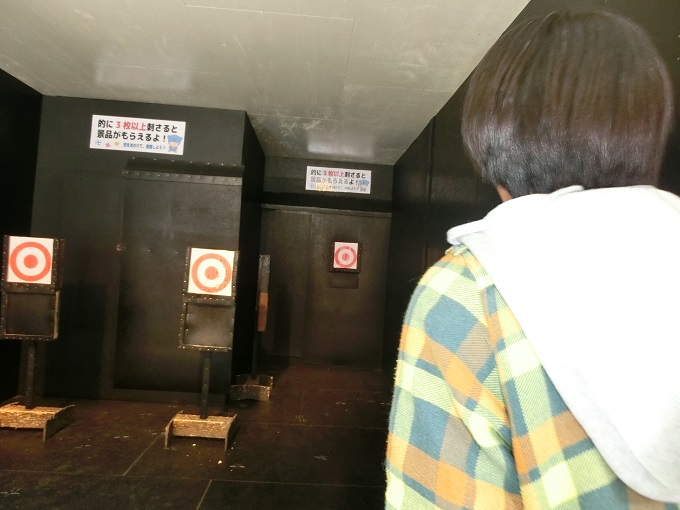 チビッ子忍者村「手裏剣投げ」2