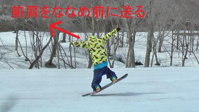 スノーボードグラトリのノーリーのコツ