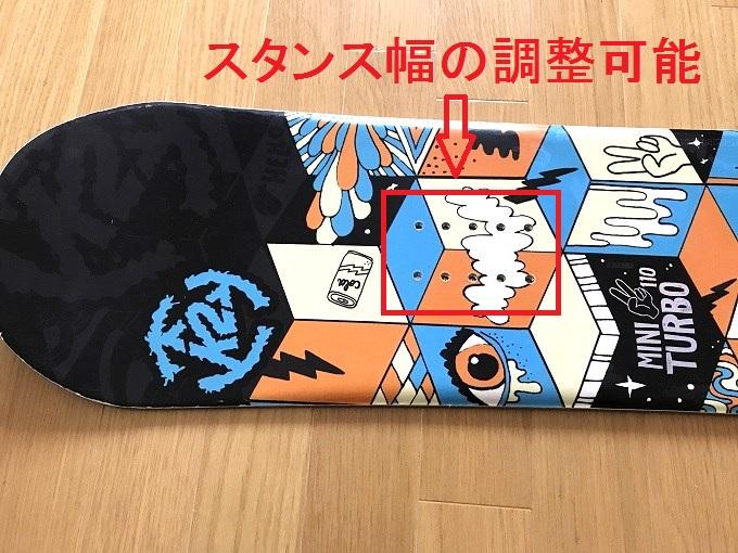 K2スノーボードminiturbo(1)