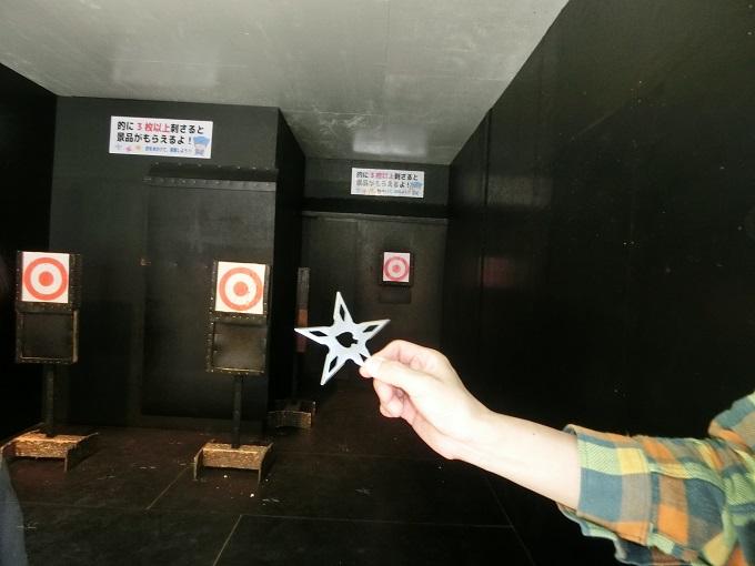 チビッ子忍者村「手裏剣投げ」1